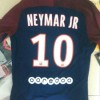 Jersey PSG Home 2017-2018 Neymar JR